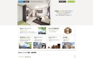sanyoujuken_web_1024_640